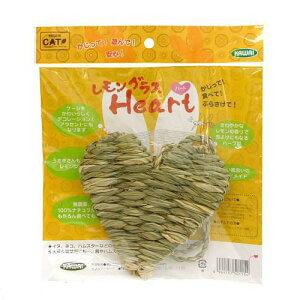 川井 レモングラス Heart